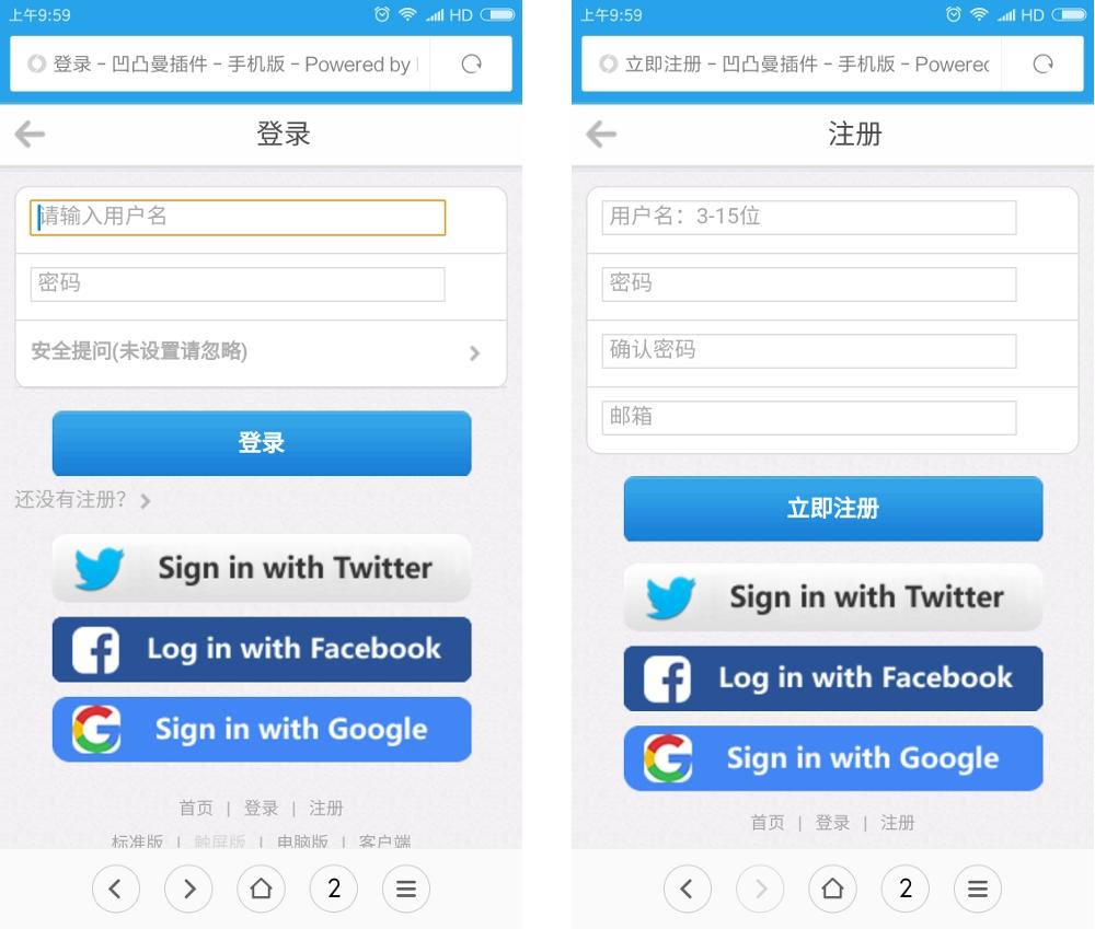 怎样实现Facebook一键登录网站?