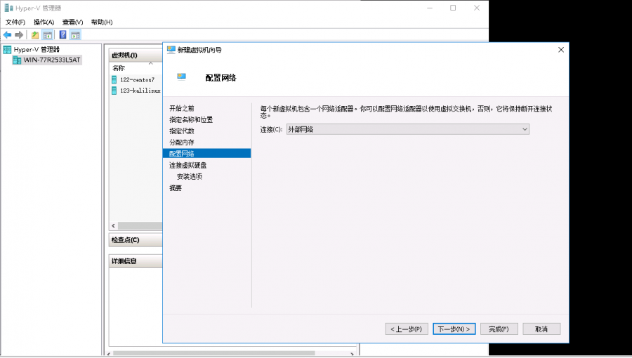 Hyper-y新建虚拟机安装过程图4